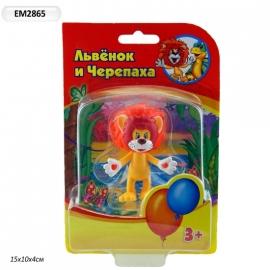 """Іграшка набір фігурок """"Граємо разом"""" EM2865 Mini Lion NEW"""