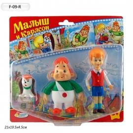 """Іграшка набір фігурок """"Граємо разом"""" F-09-R """"Малиш та Карлсон"""", на планш.10 см и 4 см NEW"""