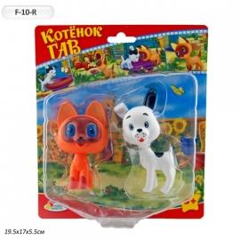 """Іграшка набір фігурок """"Граємо разом"""" F-10-R """"Кошеня Гав і Цуценя"""", на планш.8,5 см NEW"""
