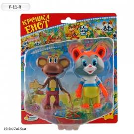"""Іграшка набір фігурок """"Граємо разом"""" F-11-R """"Мавпеня і Єнот"""", на планш.10 см NEW"""