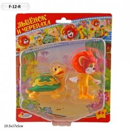 """Іграшка набір фігурок """"Граємо разом"""" F-12-R """"Левеня і Черепаха"""", на планш.10 см NEW"""