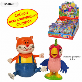 "Іграшка фігурки  ""Пригоди папуги Кеши"" арт. M-04-R"