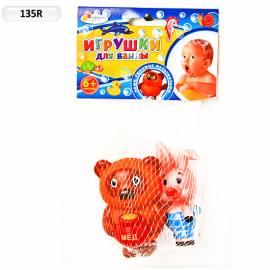 """Іграшка пискавка """"Граємо разом"""" арт. 135R Вінні та П`ятачок"""