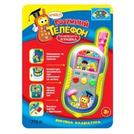 Іграшка Музична   арт. 772-U телефон