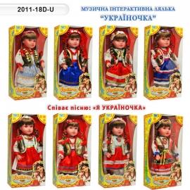 """Іграшка Лялька муз.""""Украиночка"""" 2011-18D-U батар.укр.пісня"""