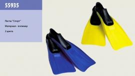 "Ласти INTEX  арт. 55935 ""Спорт"" (р-р 40-44) полімер/син.жовт."