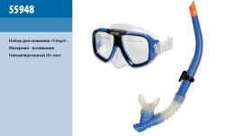 """Набір для плавання INTEX  арт.  55948  """"Спорт""""  трубка маска"""