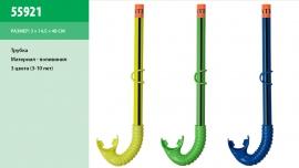 Трубка для плавання INTEX арт.  55921 полівініл
