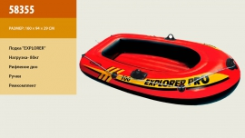 """Човен INTEX арт.   58355 """"EXPLORER"""" рем. комплект"""