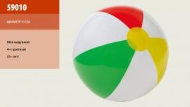 М'яч надувн. 59010 4-х кольор.. (3+ років) 41 см