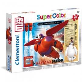 "Іграшка  пазли ТМ""Clementoni"" арт.26925 Місто героїв 60 ел."