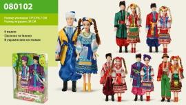 """Лялька """"Оксанка та Іванко"""" 080102 6 видів, в коробці, 3*23*6,7см"""