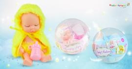 Куколка в шарике Baby Ardana
