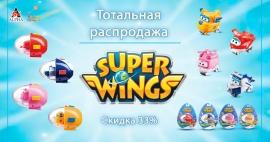 Тотальная распродажа Flip and Fly Super Wings