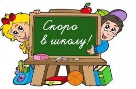 Подготовка дошкольников к школе: Говорящая азбука