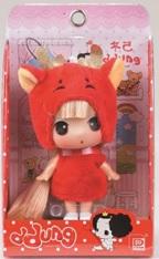 Кукла Ddung Год Дракона в блистере арт FDE0903dr