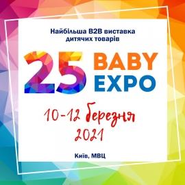 Виставка BABY EXPO 2021