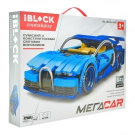 Конструктор IBLOCK Мегаcar PL-920-146