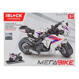 Конструктор IBLOCK МЕГАBIKE PL-920-188