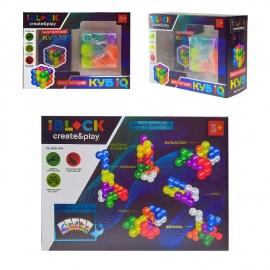 Головоломка IBLOCK Кубик магнітний PL-920-54