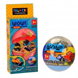 "Конструктор в кулі ""Wow block"" IBLOCK PL-920-14"