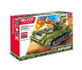 Конструктор IBLOCK Армія PL-920-165