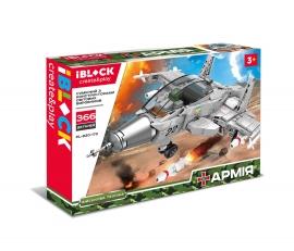 Конструктор IBLOCK Армія PL-920-172