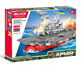 Конструктор IBLOCK Армія PL-920-177