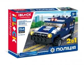 Конструктор IBLOCK Поліція PL-920-22