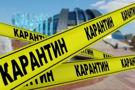 Офіційне звернення до української влади