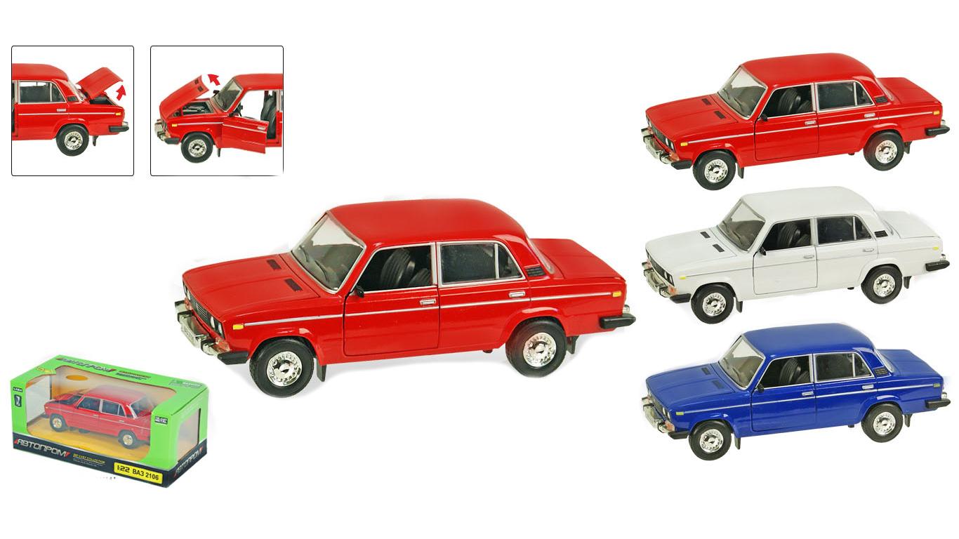 Іграшка машина метал ВАЗ. Артикул: 2106
