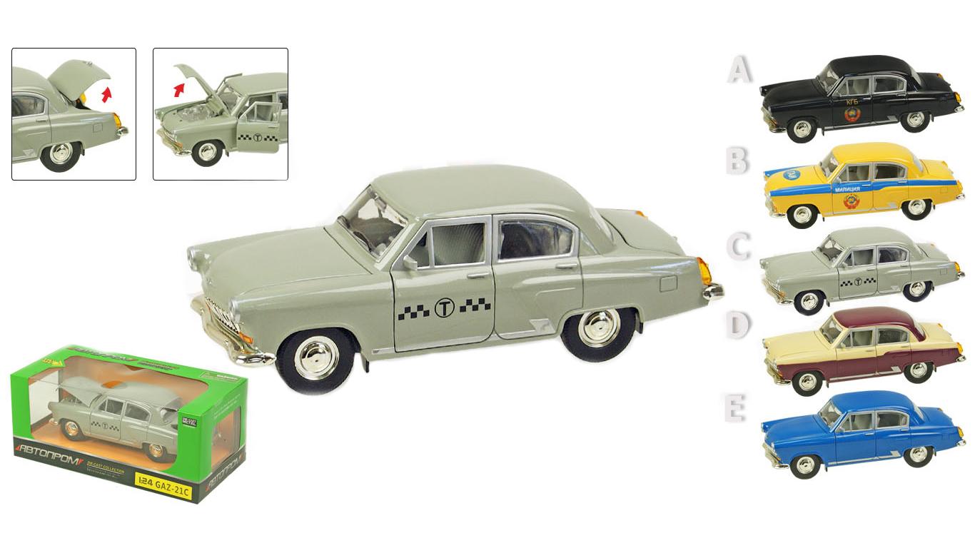 Іграшка машина метал Артикул: GAZ-21C