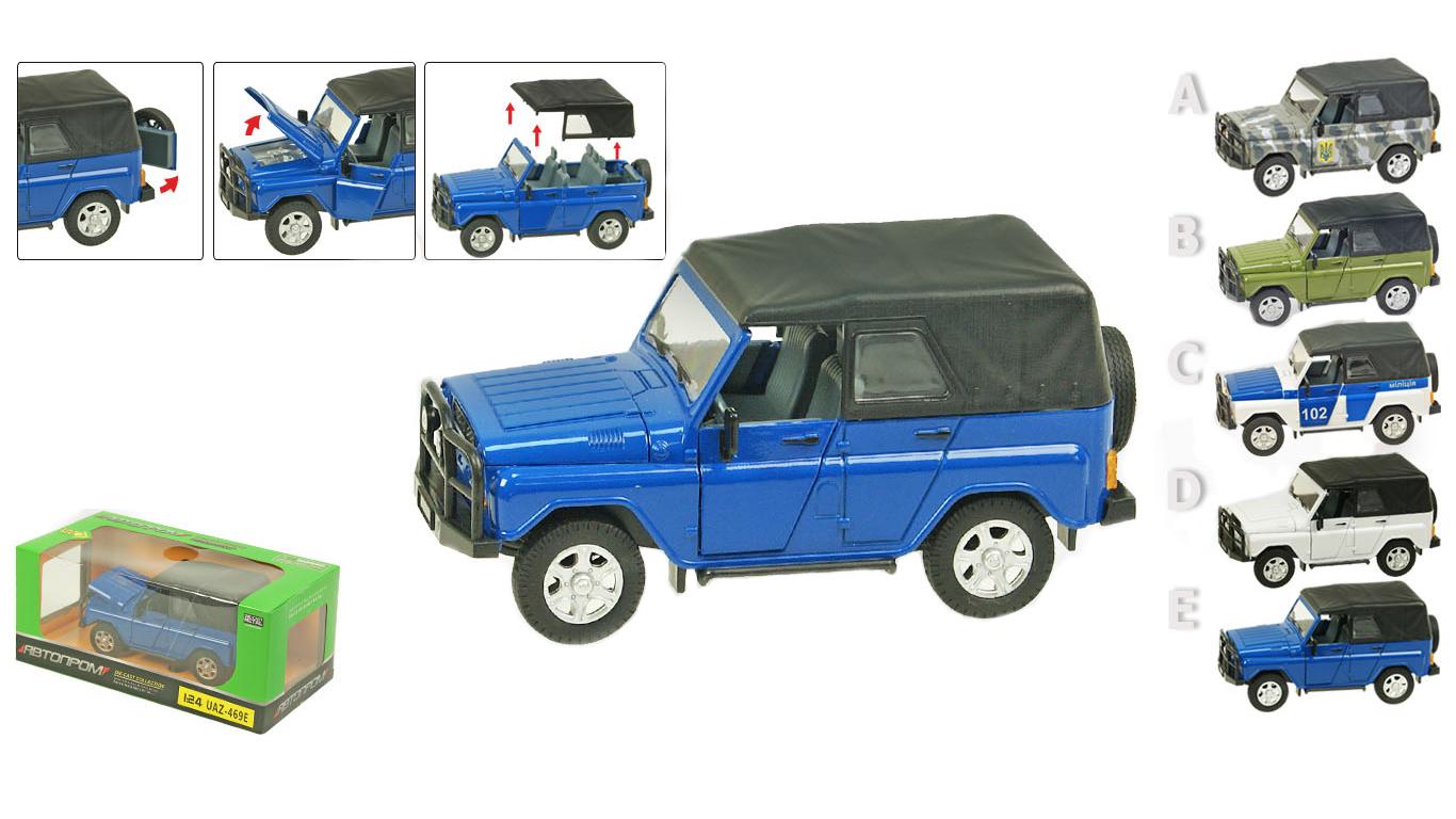 Іграшка машина метал. Артикул: UAZ-469E
