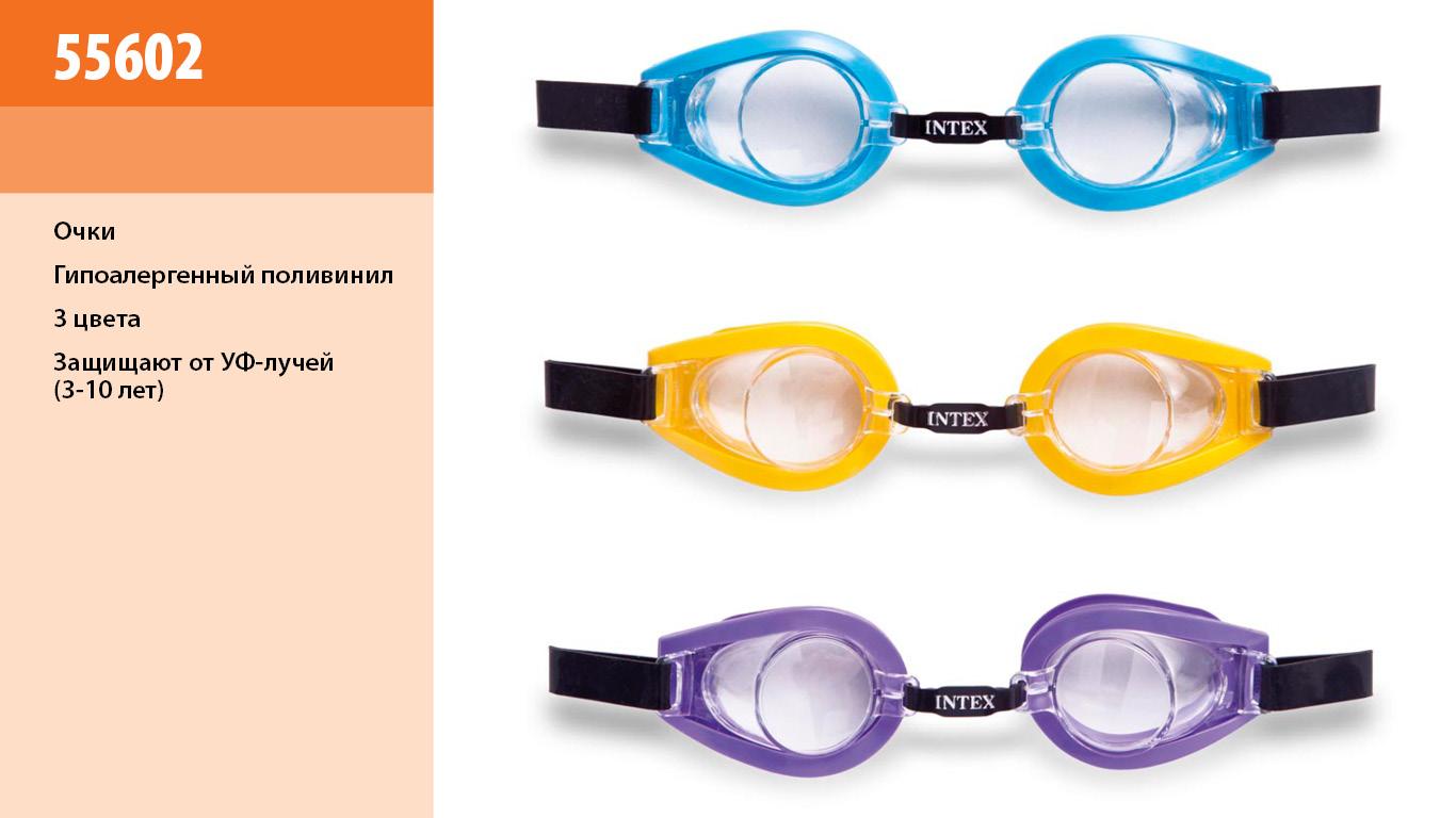 Окуляри для плавання INTEX арт. 55602 гіпоалергенні  полівініл, 3 кол, (3-10років) 19,5*12*4см