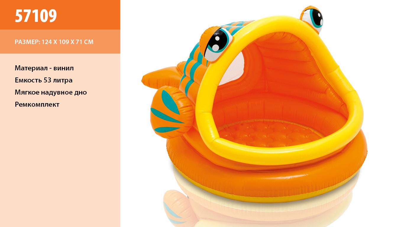 """Бассейн надувн. 57109 """"Риба""""круг, реф.дно(1-3 років)рем комплект,тент,в кор 124*109*71см"""