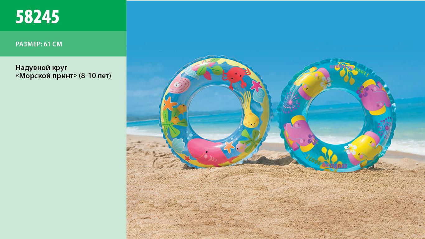 """Коло надувн. 58245 """"Морський прінт"""" 2 види,вініл(6-10 років),в кор. 61см"""