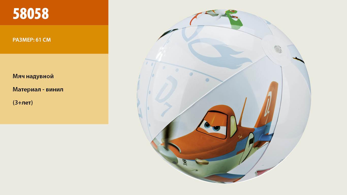 М'яч надувн. 58058  вініл,(3+років) (61см),в кор.