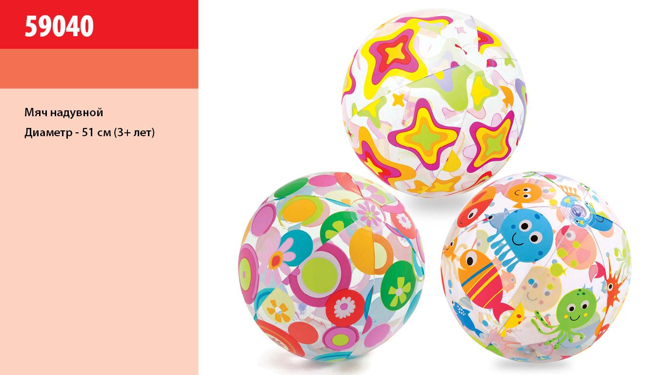 М'яч надувн. 59040 (36шт) квіточ.,квадр.,зірки (3+ років) 51см