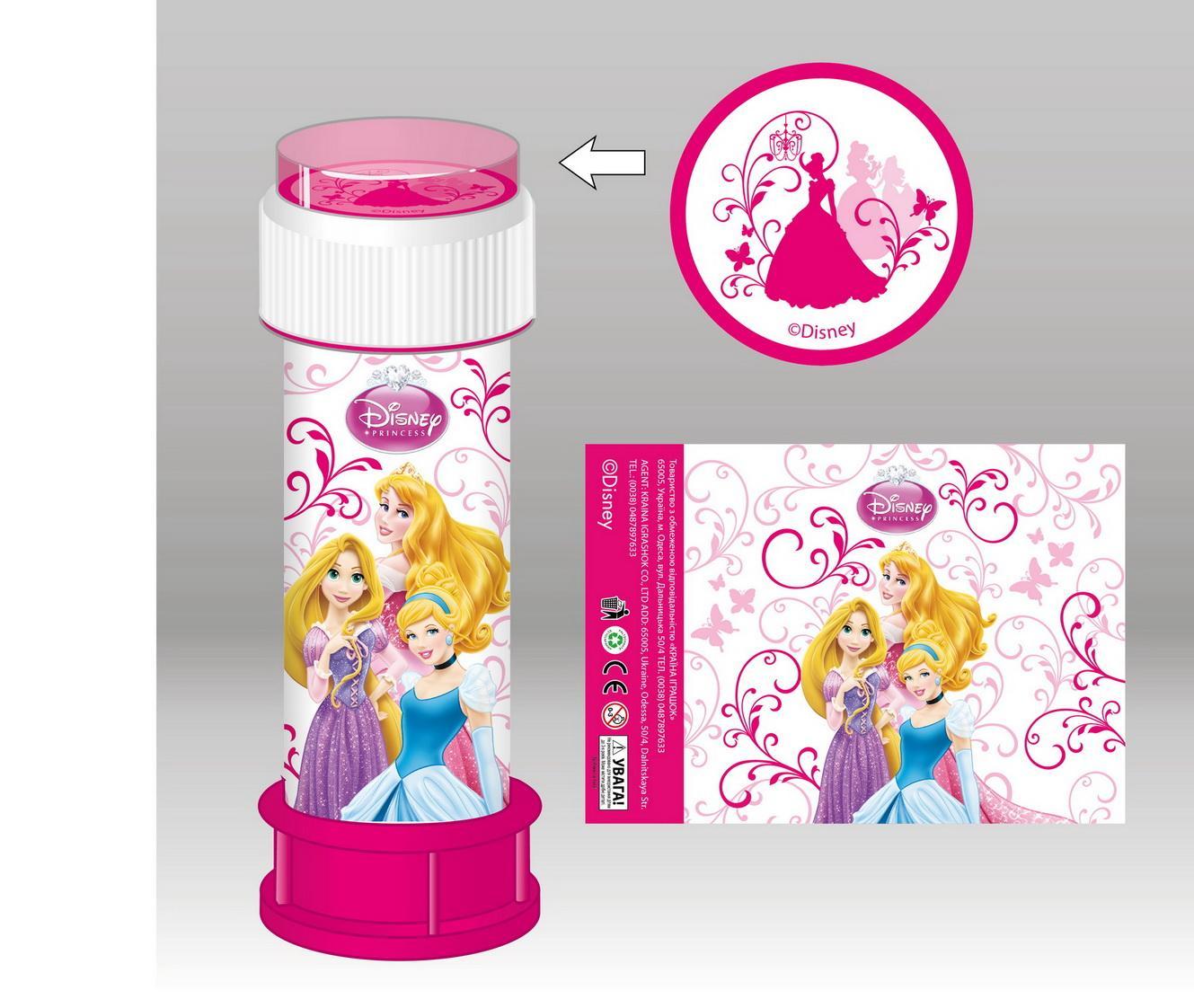 Іграшка мильні бульбашки Принцеси KC1611 36 шт в кор