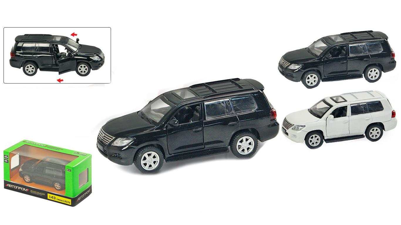 """Іграшка машина метал Lexus LX 570 1:43 арт 67308  """"АВТОПРОМ"""",відкр дв,в кор. 14,2*7,2*6,5см"""