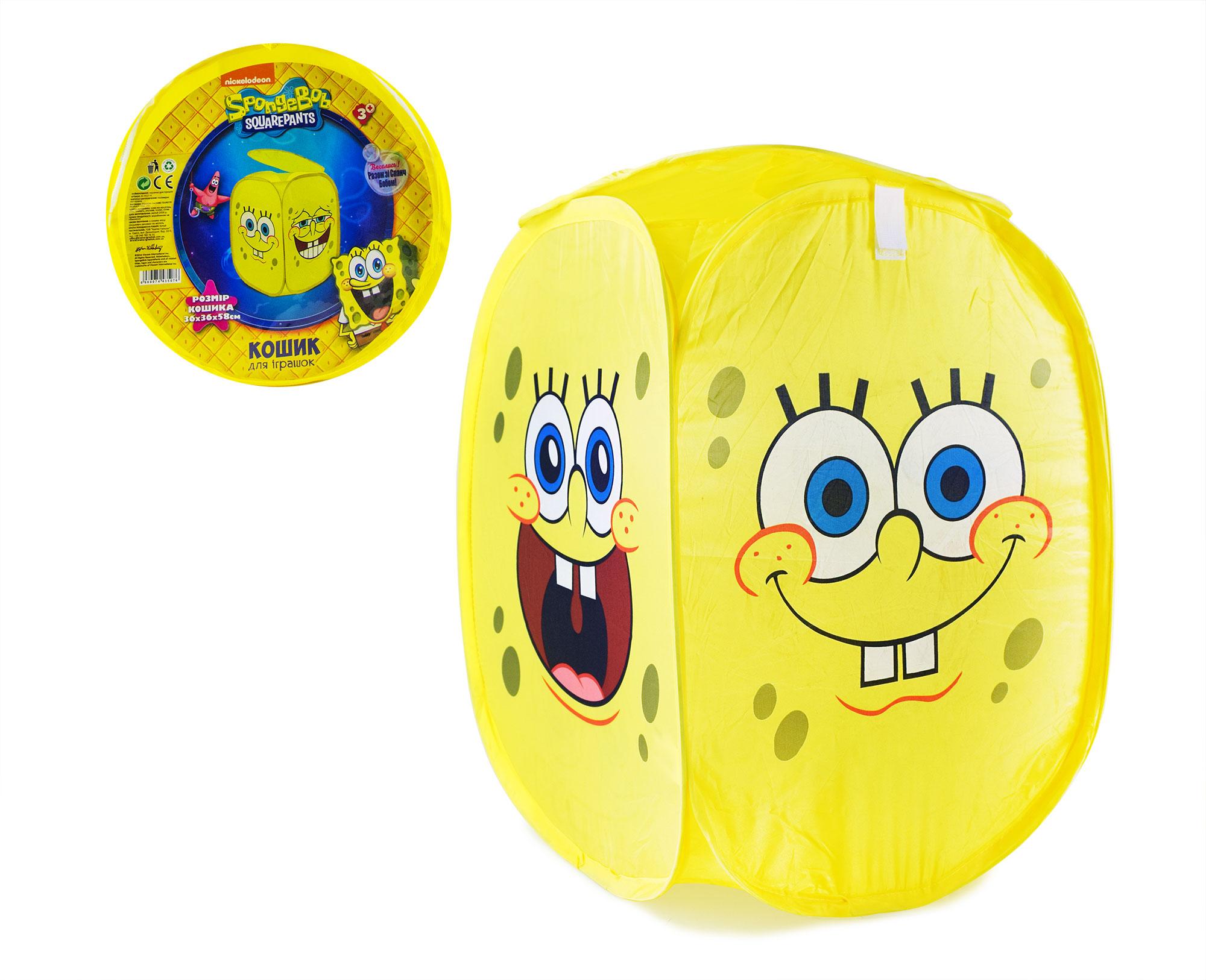 Корзина Spongebob mini KI-3507