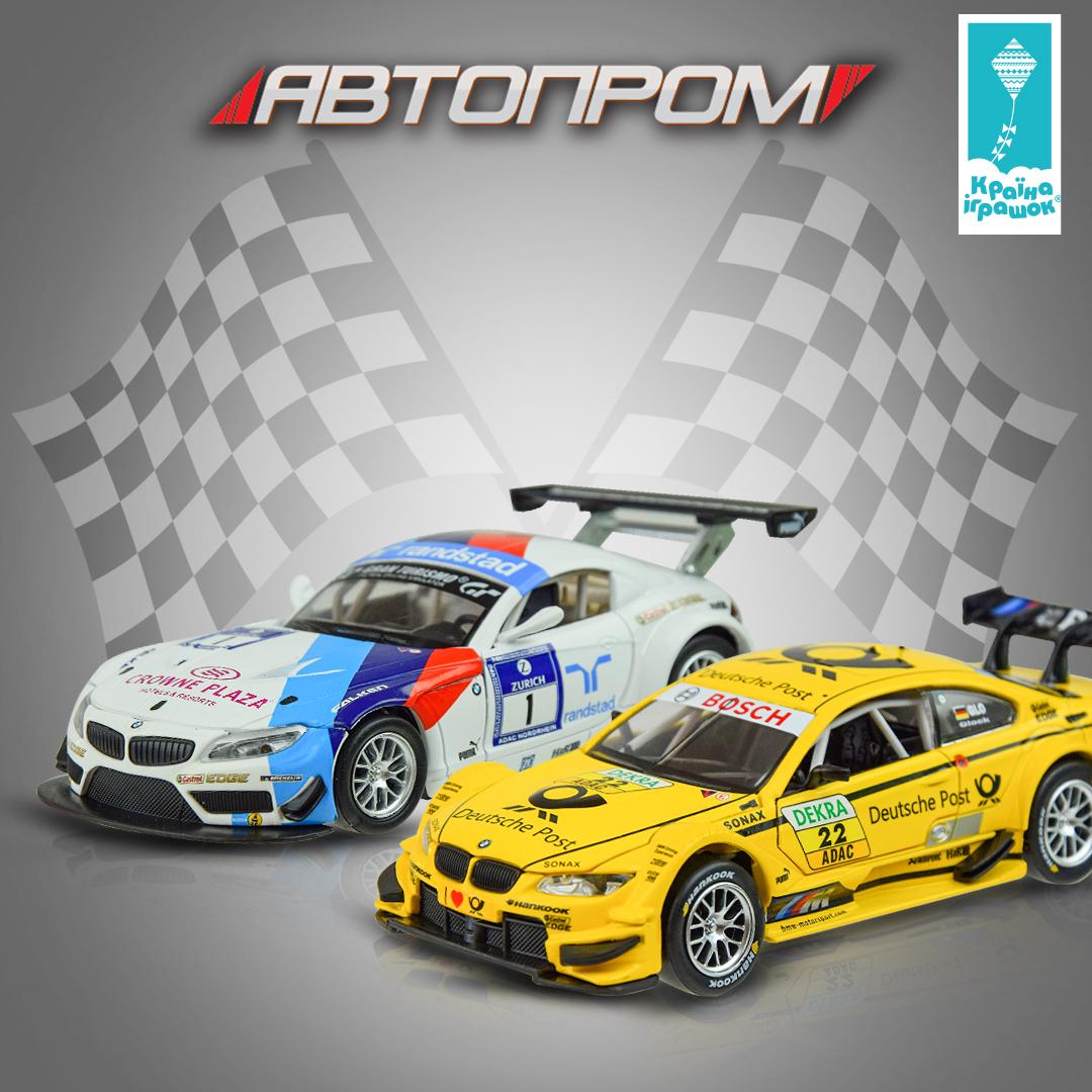 Автомодель BMW M3 Автопром