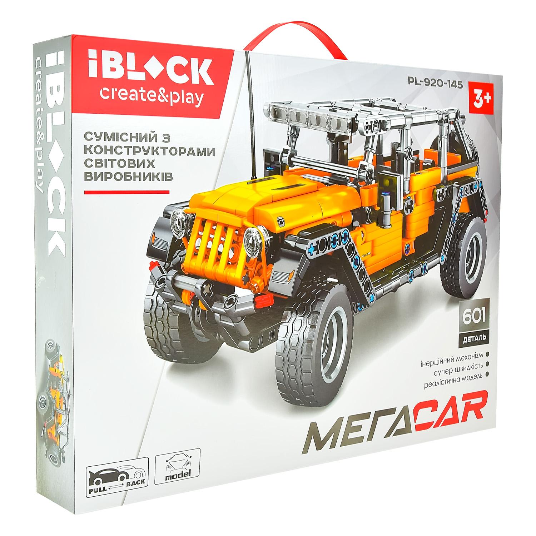 Конструктор IBLOCK Мегаcar PL-920-145