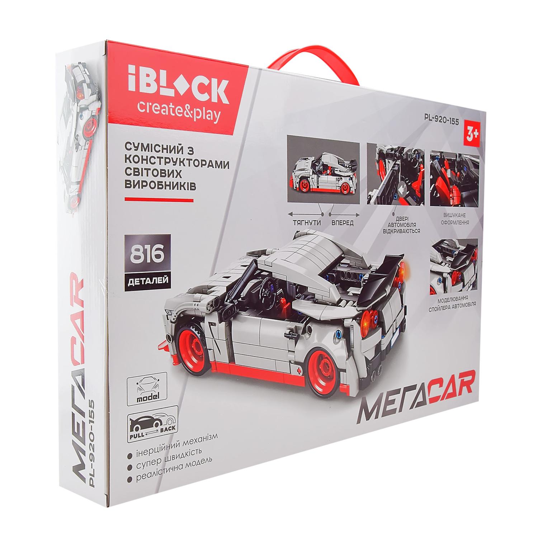 Конструктор IBLOCK Мегаcar PL-920-155