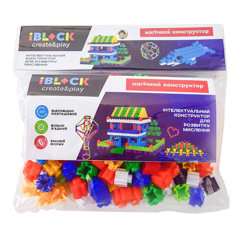 Магічний конструктор IBLOCK Блоки PL-920-62