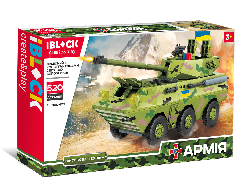 Конструктор IBLOCK Армія PL-920-102