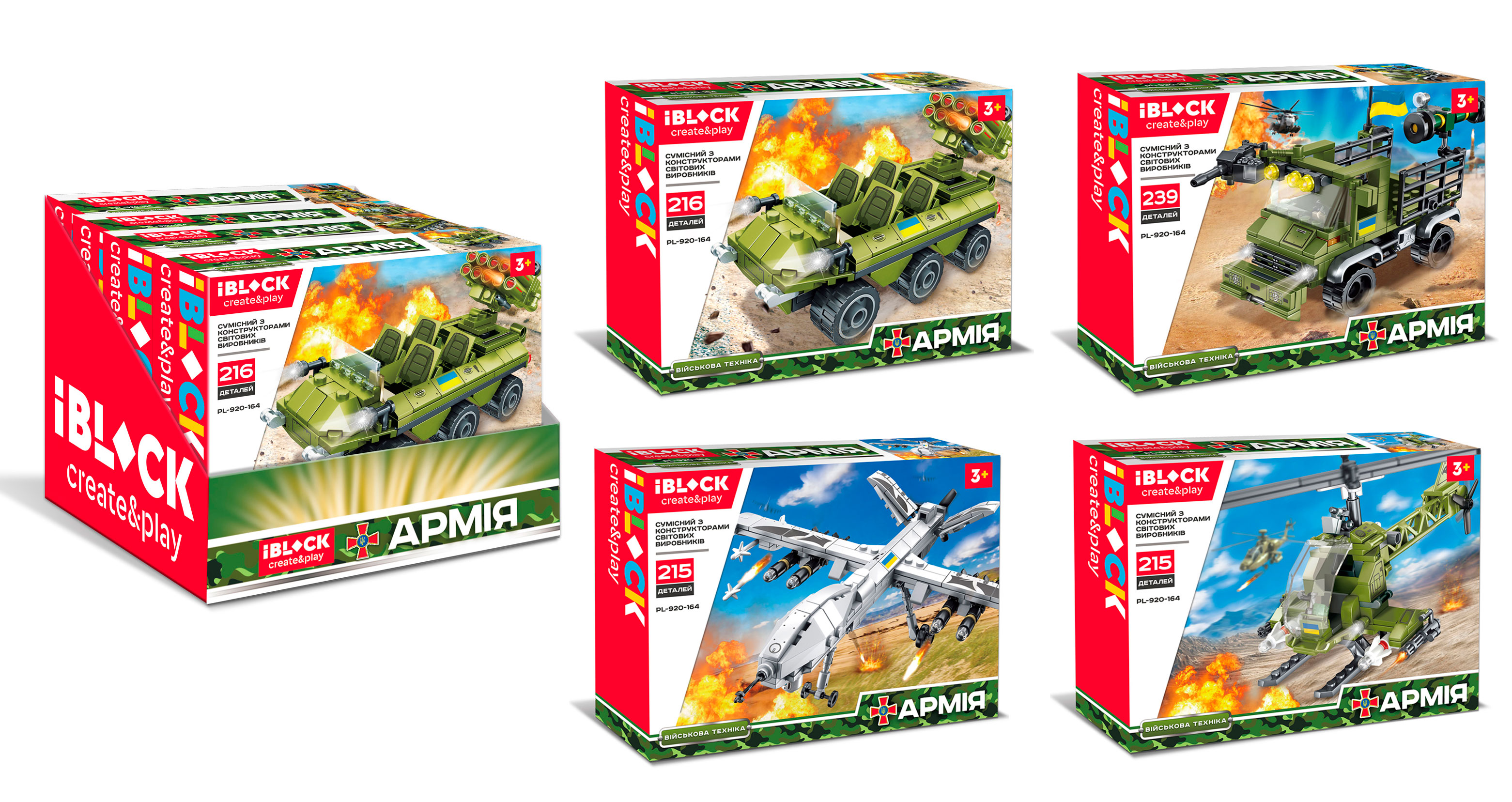 Конструктор IBLOCK Армія PL-920-164