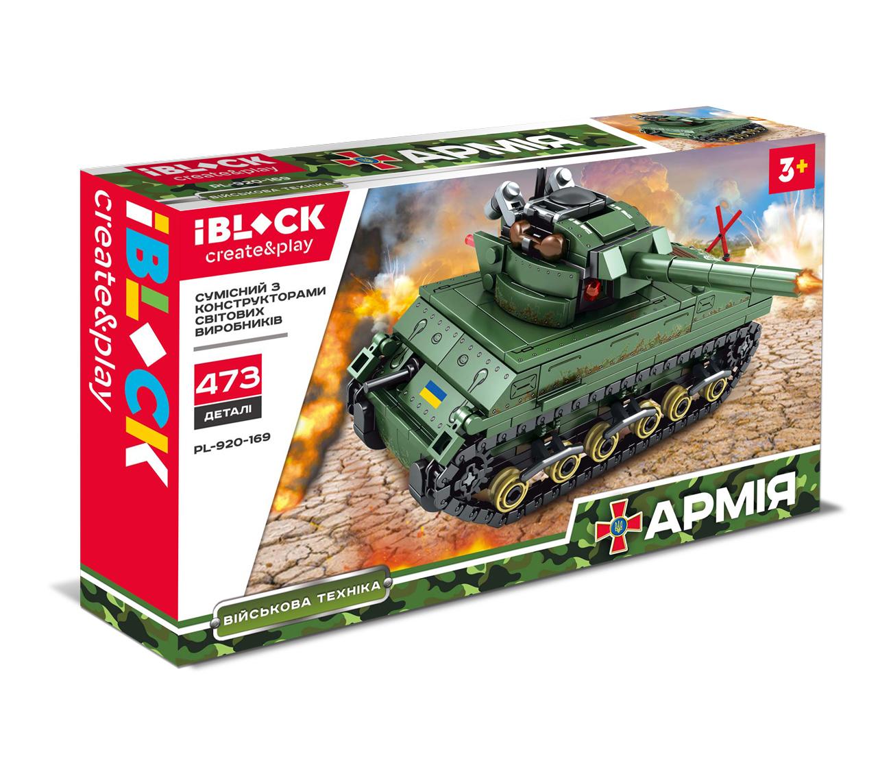 Конструктор IBLOCK Армія PL-920-169