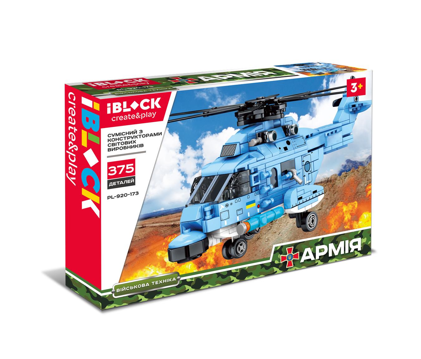 Конструктор IBLOCK Армія PL-920-173