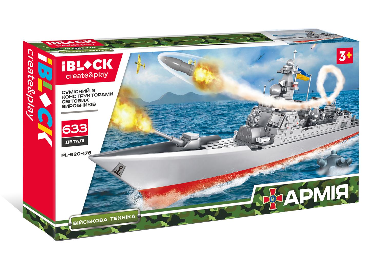 Конструктор IBLOCK Армія PL-920-178